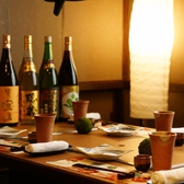 個室は2名様~最大50名様までOK!少人数のお客様でもご利用可能です。ゆっくりお食事を愉しみたいときに♪