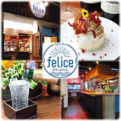 スタンドバル felice フェリーチェの写真
