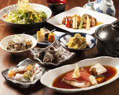 米笑 和食土鍋ご飯店 酒処の写真