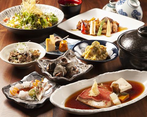 米笑 和食土鍋ご飯店 酒処
