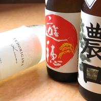 伝説の能登杜氏が造る『北陸地酒』を豊富に品揃え。