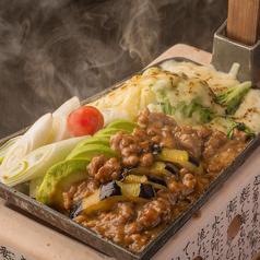 料理メニュー写真米茄子とアボカドの味噌チーズ焼き