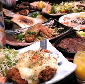 一日一ゼン 一日一助 いちすけ 宮崎店のおすすめ料理3