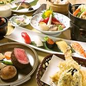 千歳 きくいちのおすすめ料理2