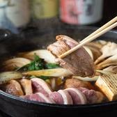 京都 伏見蔵 南庵のおすすめ料理3