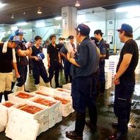 中央市場仲買人プロデュース!毎日市場直送の鮮魚!