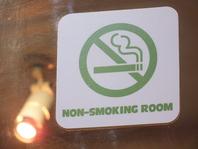 禁煙ルームもございます!