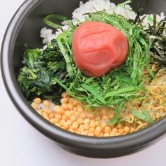 お茶漬け専門店 馬場ちゃんのおすすめ料理1