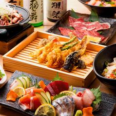 天ぷら 居酒屋 Amana 神戸三宮店のおすすめ料理1