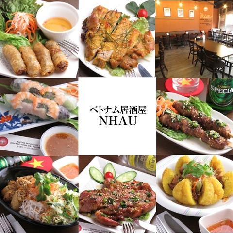 ベトナム居酒屋 NHAU (ニャウ) 西川口店