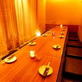 ゆったり掘りごたつの個室は幅広いシーンに~新宿隠れ家個室 inton いんとん~☆女子会、合コンにもピッタリ☆