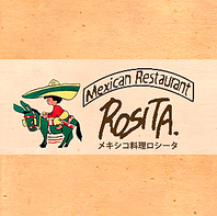 福岡の中洲にある有名店「ロシータ」で修行しました!
