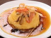 中華料理 桃源のおすすめ料理2