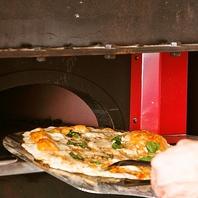 石窯焼き本格ピザをALL500円でお得にご堪能♪