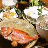 魚匠 銀平 KITTE 丸の内店のおすすめ料理3