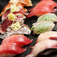 あんしん、おいしい、いいお寿司。