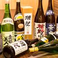 美味しい地酒、日本各地より取り寄せました♪お好みの一杯をお楽しみください♪お好きな一杯がきっと見つかります♪《神田 個室と地鶏和食 なか匠 神田店》