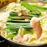 BOO!! ブー 名古屋のおすすめ料理2