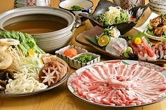 おもろ殿内 東広島西条店のおすすめ料理1