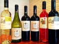 月替わりで変更されるグラスワイン