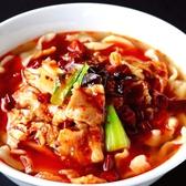 中華料理 唐彩 清水店のおすすめ料理3