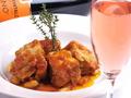 料理メニュー写真豚肉と白いんげん豆のトマト煮込み