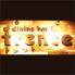 トラント TRENTE 各務原のロゴ