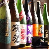 一期一会 梅田店のおすすめ料理3