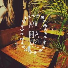 Re:MARC 神戸ポークと産直野菜のお店の雰囲気1
