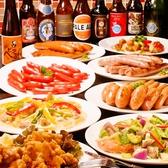 ビールフェスティバル diningMC