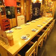 昼宴会もご利用可能です。高田馬場駅1分と好アクセス