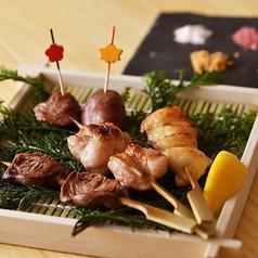KOBAKO こばこ 新橋駅前店のおすすめ料理1