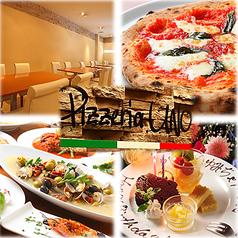 Pizzeria UNO ピッツェリア ウーノの写真
