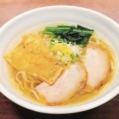 かんじん堂のおすすめ料理1