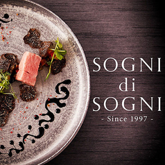 SOGNI di SOGNI ソーニ ディ ソーニの写真