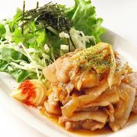 【新潟県原産のブランド使用】自然の味を生かすメニュー