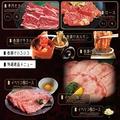 料理メニュー写真牛レバー/丸腸/やわらかホルモン/ハチノス/豚タン塩/ハラミ/豚カルビ/デジカルビ