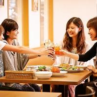 【女子会・誕生日におすすめ】皆で楽しくお料理をシェア