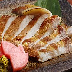 龍泉 ラゾーナ川崎店のおすすめ料理1