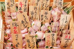 九州道場 種池藩の写真