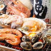 さかなやま 本場 伏見店のおすすめ料理2