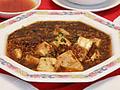 料理メニュー写真麻婆豆腐(一人前)/麻婆豆腐(中)