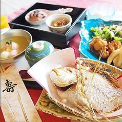 DINING ROOM ON THE HARIMA セトレハイランドヴィラ姫路のコース写真