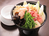 中華料理 桃源のおすすめ料理3