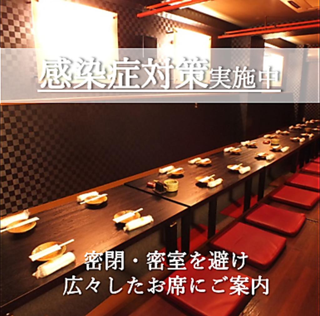 個室居酒屋 炭火焼き鳥と天ぷら串 鶏兆|店舗イメージ6