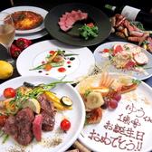イタリアンBAL ハコブネのおすすめ料理3