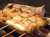ももたろう 生田新道店のおすすめ料理2