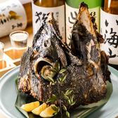 港 MINATO 渋谷店のおすすめ料理2