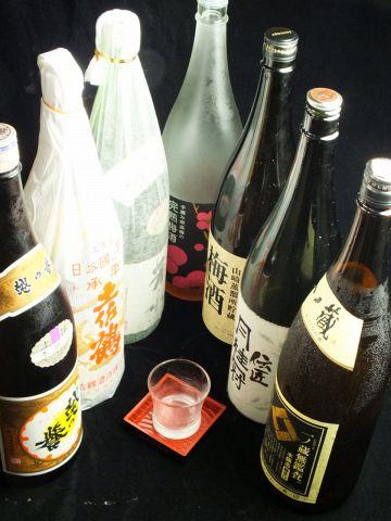 個室居酒屋 日本一 本店|店舗イメージ10