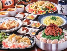永吉食堂の写真
